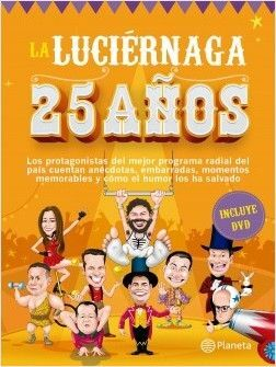 LA LUCIÉRNAGA 25 AÑOS- TAPA DURA